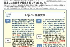 ROKU822_page002