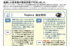 ROKU83_page002
