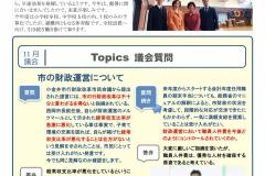ROKU86_page002
