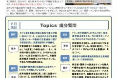 ROKU84_page002
