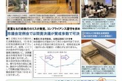 ROKU85_page001