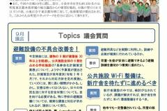ROKU85_page002