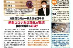 ROKU89_page001