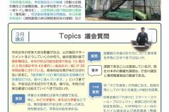 ROKU87_page002