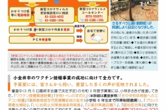 ROKU91_page001